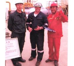LNG工程甲方验收