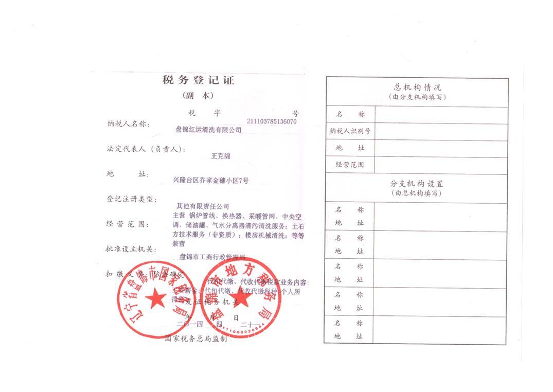 raybet雷电竞官网化学雷竞技网址